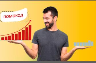 Бонусные показы Яндекс.Дзен промокод