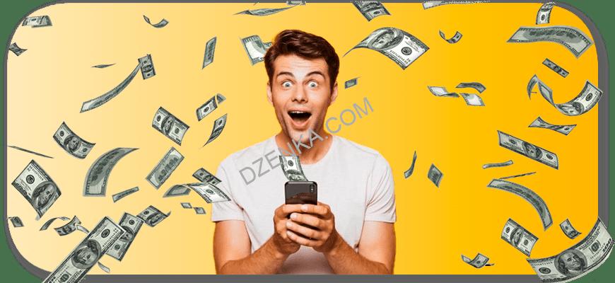 Как создать канал на Яндекс.Дзен с мобильного телефона