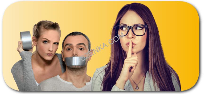 как заблокировать пользователя на Яндекс Дзен