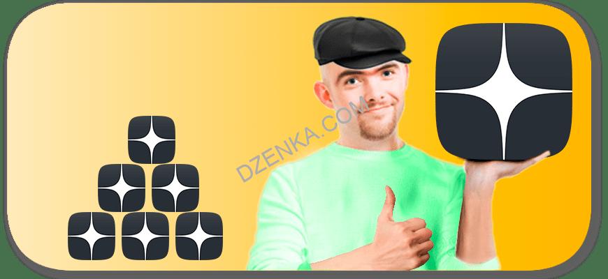 продать канал яндекс дзен